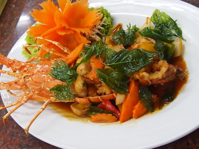 Phuket Lobster